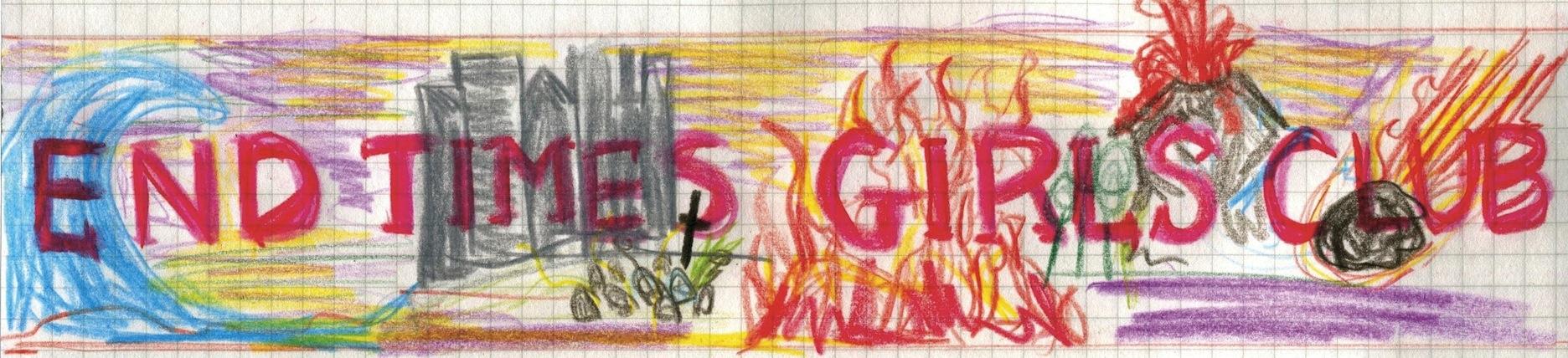 etgcLOGO